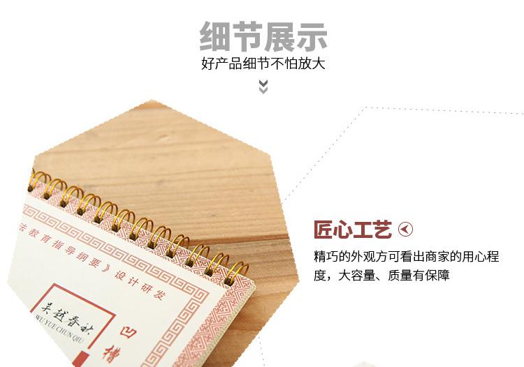凹槽练字字帖行书学生硬笔钢笔字帖,初学者书法练字字帖可以反复使用