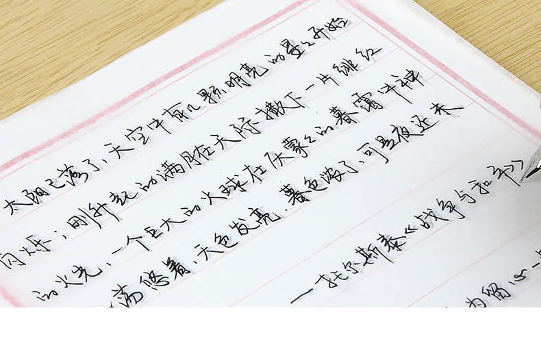 成人行楷练字字帖,速成硬笔可以临摹反复使用