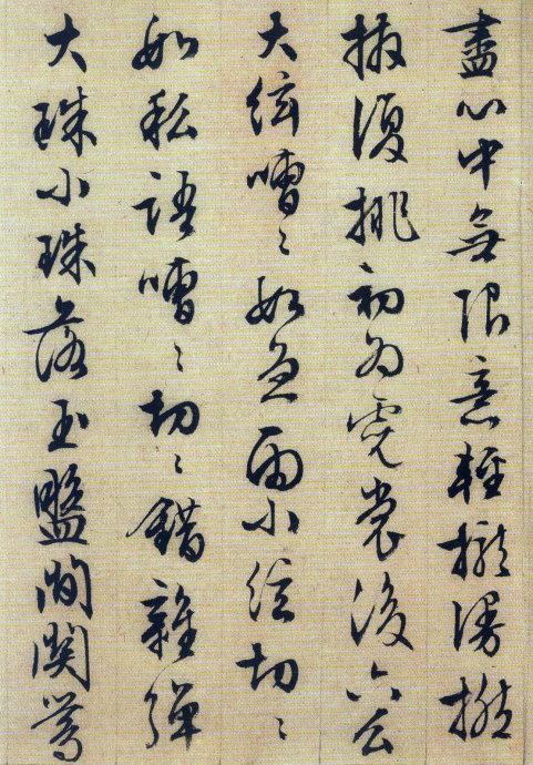 诗歌是 体裁的一种_经典赏析:文征明行书《琵琶行》 - 15练字网