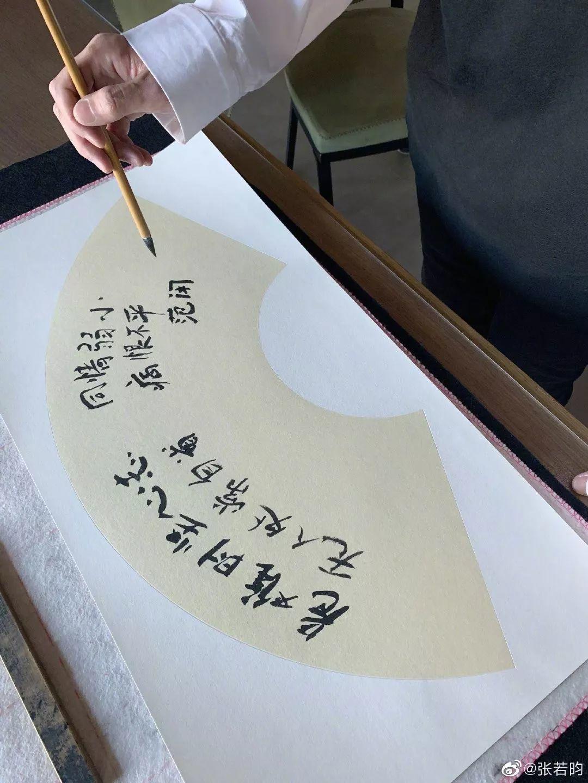 《庆余年》范闲大人的书法欣赏