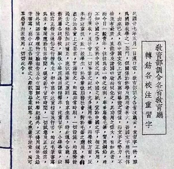 书法在线欣赏一本出版社员工手写的小楷字帖