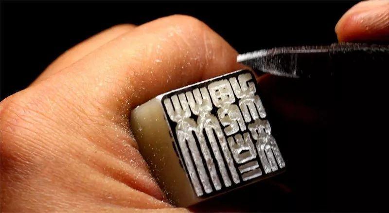 写书法需要备多少印章?