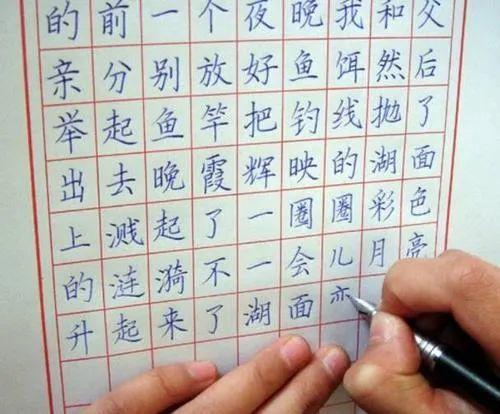 练毛笔楷书和钢笔楷书的主要区别是哪些?