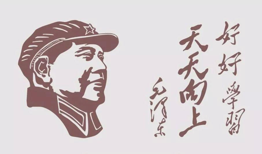 书法欣赏毛主席老人家题过的字