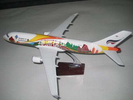 飞机模型8