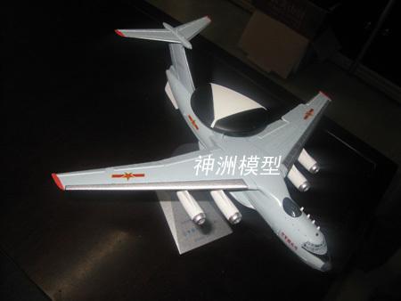 飛機模型9