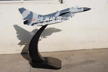 飞机模型11