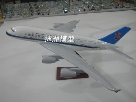 飛機模型13