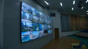 智能防静电监控管理系统