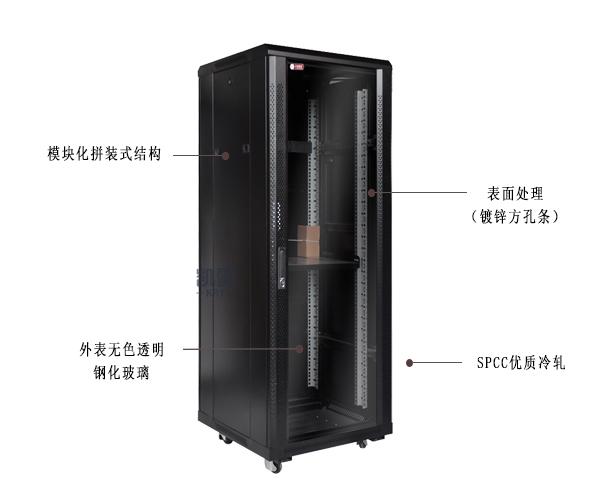 如何选择安全合适的服务器机柜?
