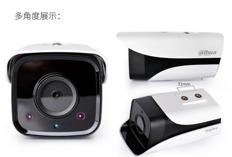 DH-IPC-HFW1230M-I2大华200万H.265双灯POE红外网络摄像机1080P