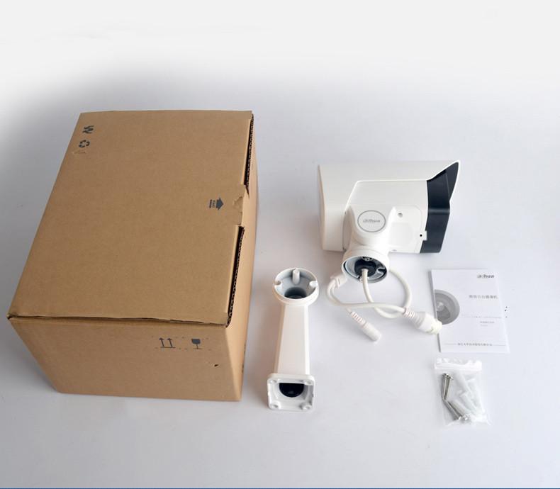监控视频安防设备维保报价单如何制作