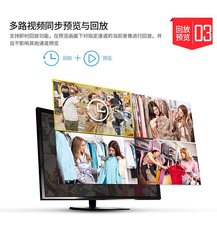 海康威视 DS-7832N-K2 32路H.265NVR高清网络硬盘录像机监控主机