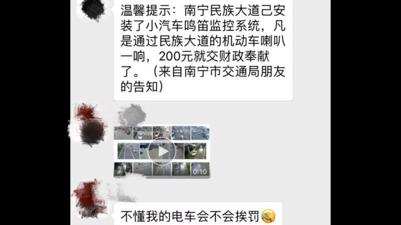 南宁民族大道已安装鸣笛监控系统,一摁喇叭就要交200元