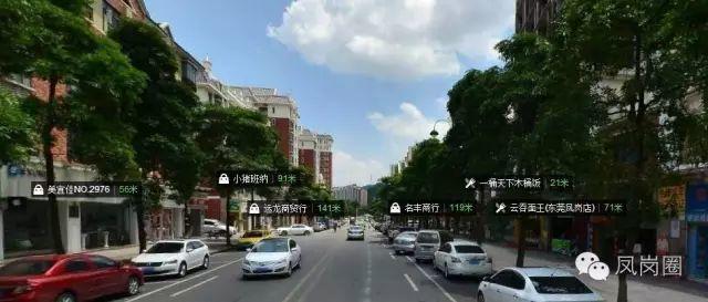 赤峰将安装30个无线监控点 严厉处罚偷倒垃圾!