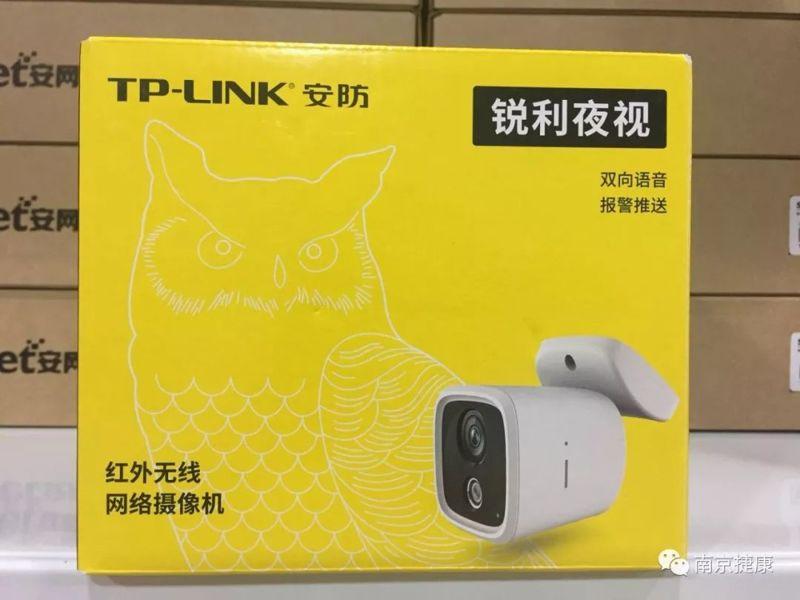 TP-LINK红外无线网络摄像机