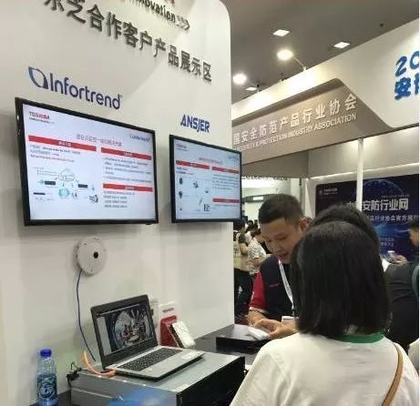 东芝硬盘闪耀安博会为智慧安防提供源动力