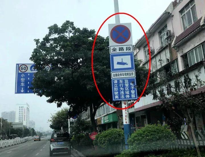 柳州街头增加19套监控设备 专拍这类违法行为!