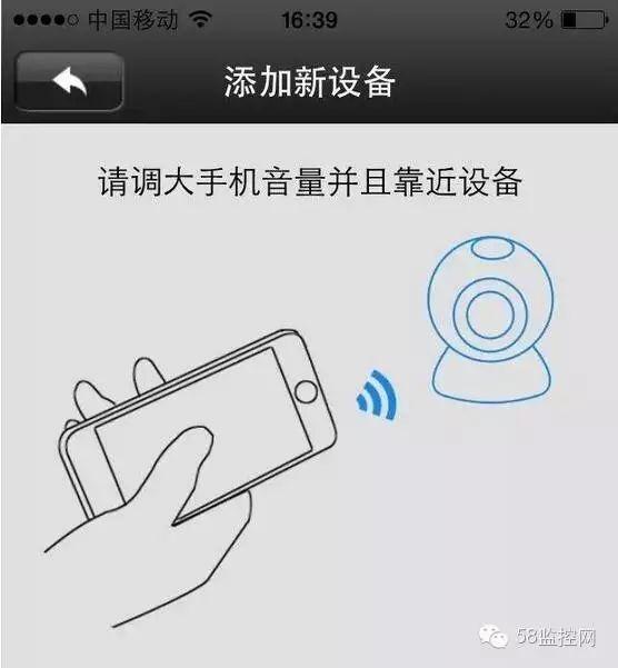 家用无线监控安装方法