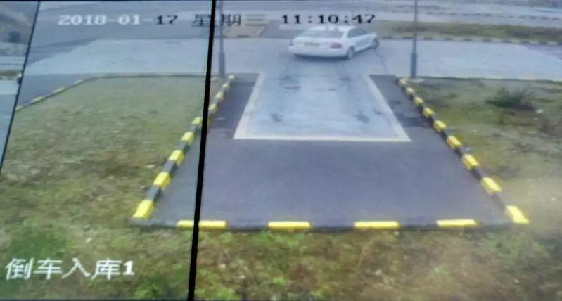 驾考实现真正的远程监控中心
