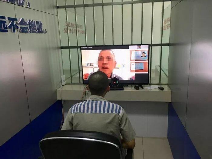 监狱建成远程视频会见系统:实现病危父亲的心愿