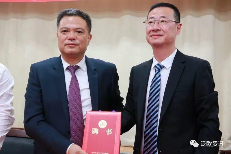 巴黎远程视频公证服务联络站在法国华侨华人会正式开通!