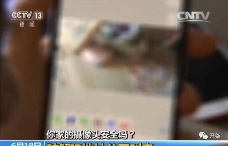 装个摄像头没安全感啊,如何防范家用摄像头被入侵呢?