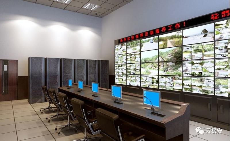 安防监控系统施工安装规范