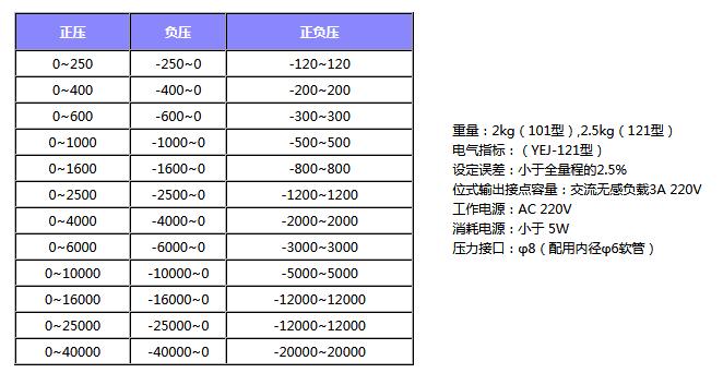 1540182704(1).