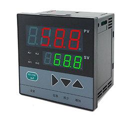 XD903智能单回路双屏显示控制仪