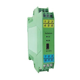 8081热电偶温度变送器