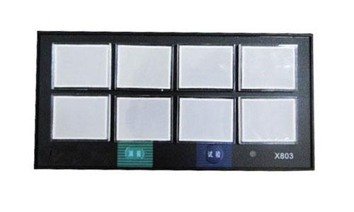 X80NA闪光报警控制仪