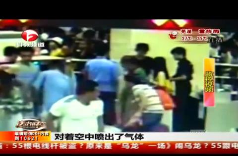 机场查获一网约车司机携带刀子和电击器