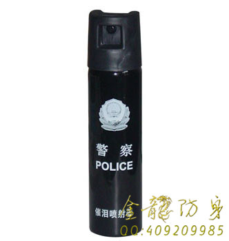 催泪喷射器使用案例