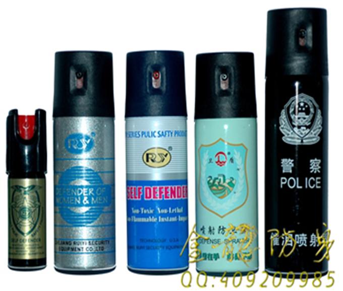 正品RY系列保安器材防暴喷雾器