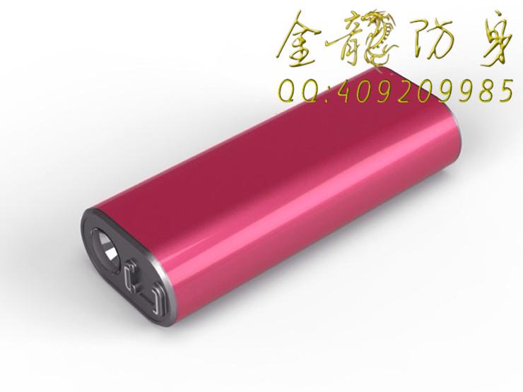黑鷹HY-A1充電寶型電擊器