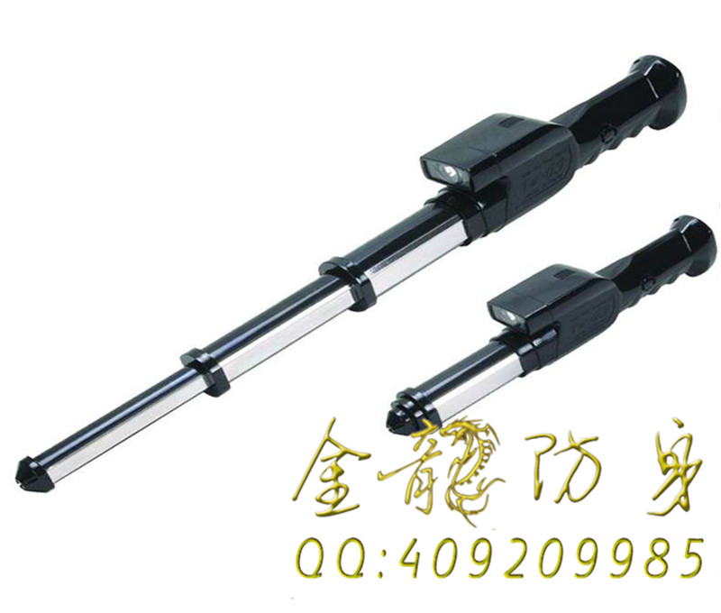TW-09伸缩型防暴電擊棒