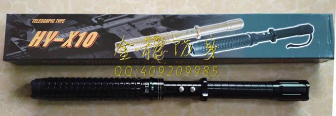 黑鹰HY-X10伸缩高压电击棍