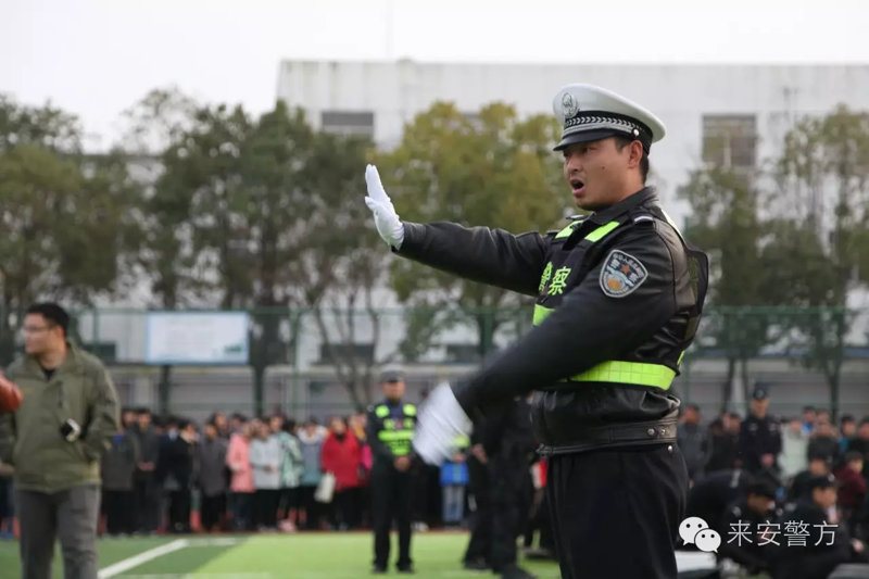 警营开放日警务技能演练