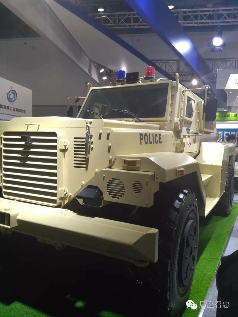 各类军警装备用品展示