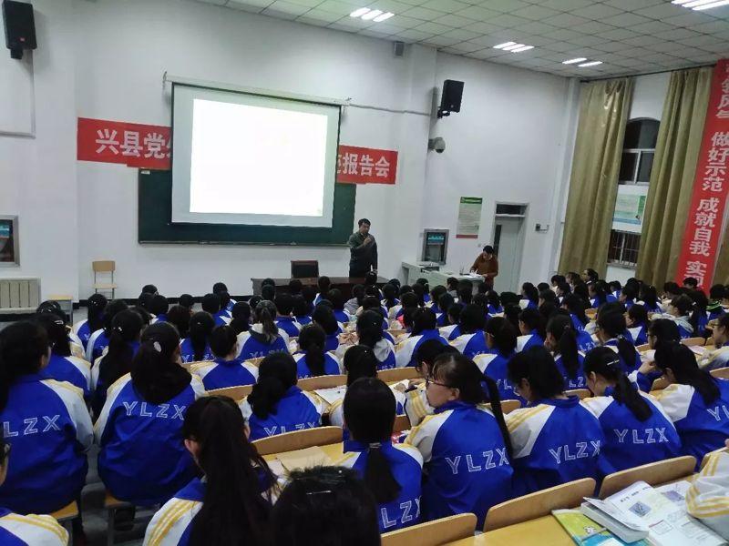 高校举办女生安全教育讲座