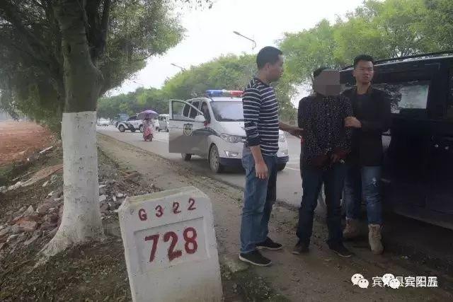 两歹徒持电棍击晕司机后抢劫