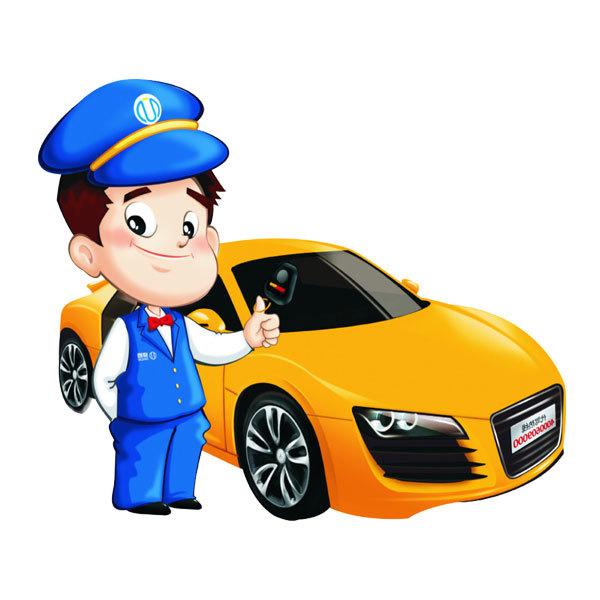 哈尔滨租车代驾