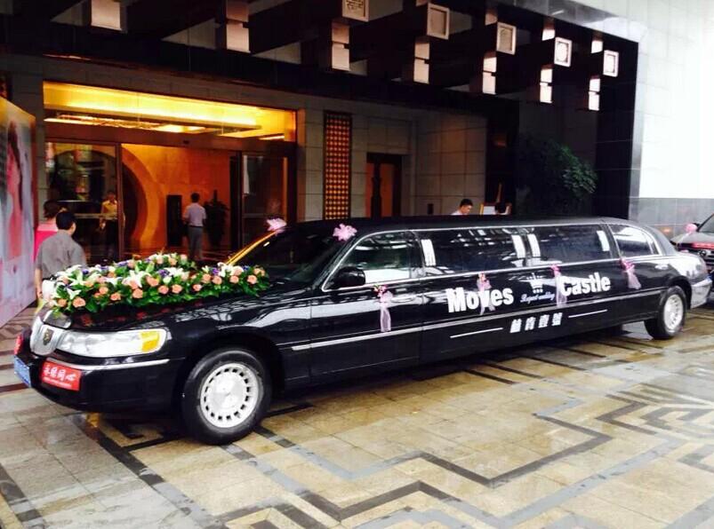 """哈尔滨租车-成功婚车--""""加长林肯主婚车"""" 圆满顺利结束"""