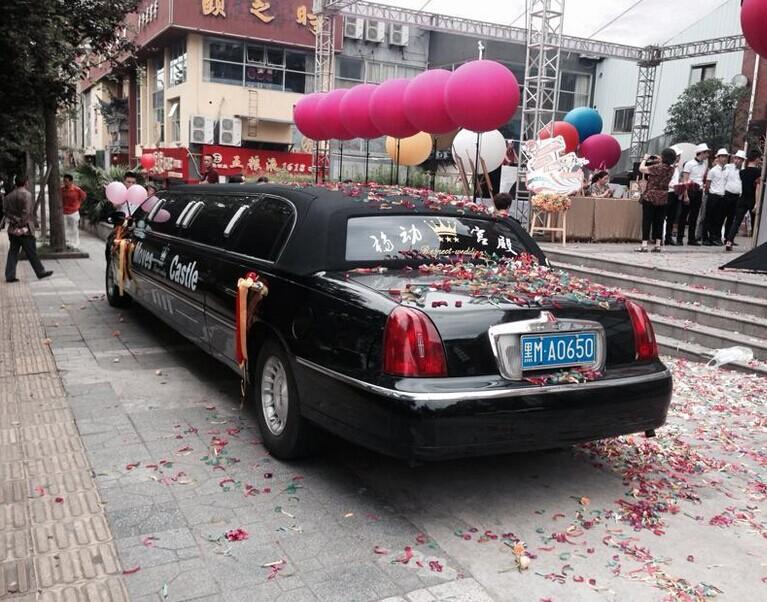 """哈尔滨租车-成功婚车--""""加长移动宫殿主婚车"""" 圆满顺利结束"""