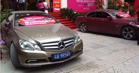 """企业租车案例:哈尔滨""""海宁皮草城""""跑车助阵"""