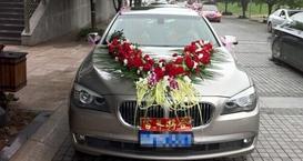"""婚庆案例:""""宝马730L主婚车""""圆满顺利结束"""