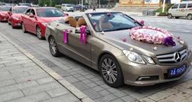 """婚庆案例:""""敞篷奔驰E260+马6车队"""" 圆满顺利结束"""