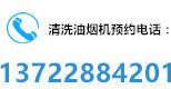 nei_banner_tel137_3.jpg