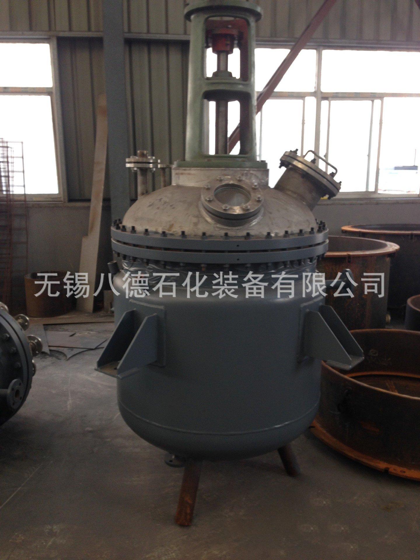 不锈钢电加热反应锅